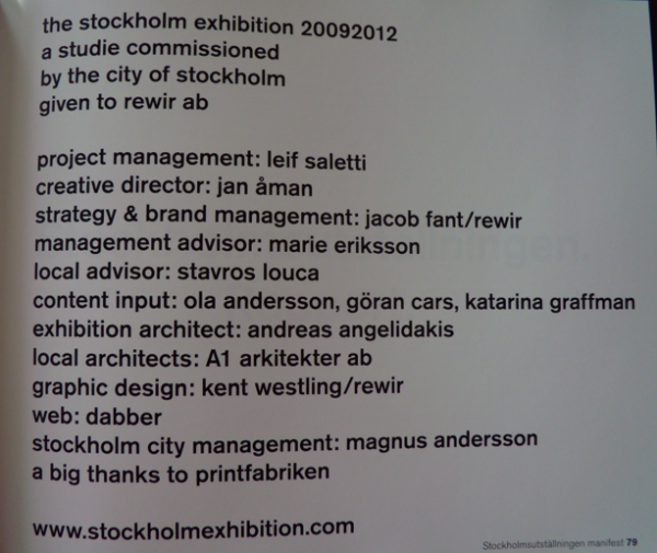 sthlm exhibition